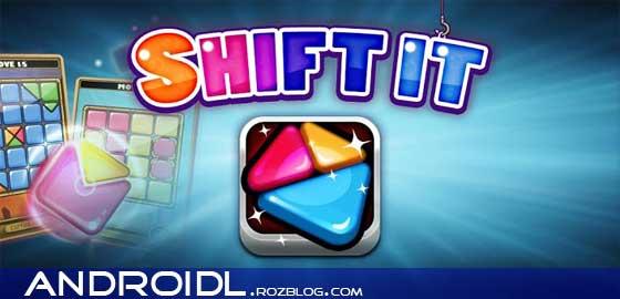 بازی پازل دوبعدی با Shift It v1.1.4
